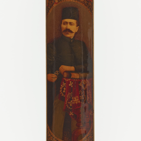 Pen case with an unidentified Qajar dignitary
