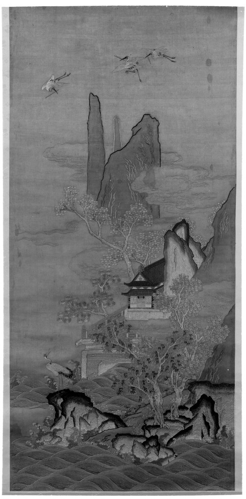 Photo, Daoist Paradise. Qing dynasty, 1644–1912.Hanging scroll; silk tapestry., H: 129.5 cm. (50 15/16 in.); W: 55.2 cm. (21 3/4 in.) Singer catalogue number: [1800].