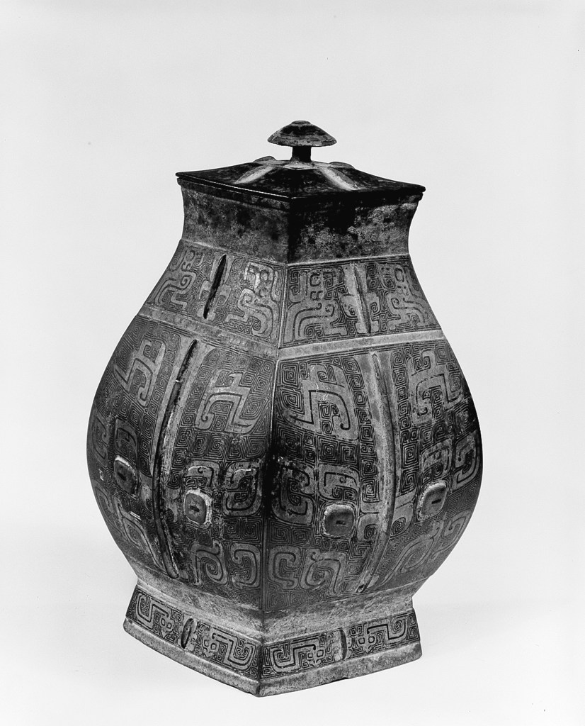 Photo, Bronze covered ritual wine container, type fanghu. Shang-Western Zhou dynasty, late 11th–10th century BCE., H: 20.1 cm. (7 15/16 in.) Singer catalogue number: [254].