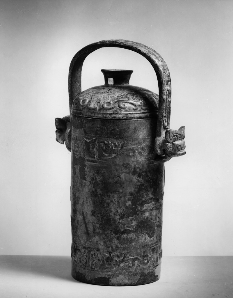Photo, Covered bronze ritual wine container, type you. Western Zhou dynasty, 11th–10th century BCE., H: 24.8 cm. (9 3/4 in.) Singer catalogue number: [480].