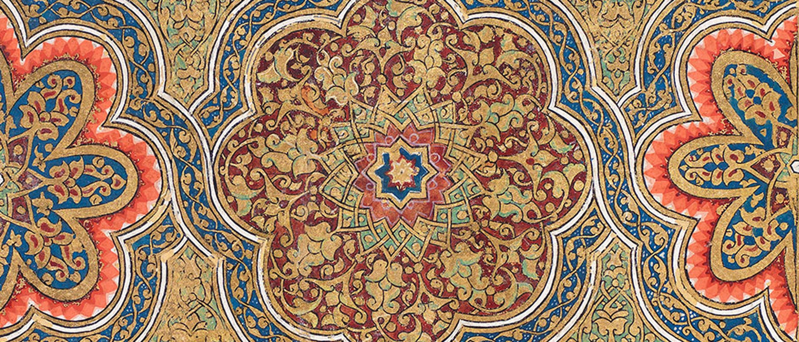 Detail image, Sections of a thirty-part Qur'an; Copied by Ali al-Husayni; Iraq, Mosul, Il-Khanid period, November 1310 (AH Rajab 710); Gold, color, and ink on paper; Transferred from the mosque of Rüstem Pasha to the Museum on January 13, 1914; Museum of Turkish and Islamic Arts, TIEM 540