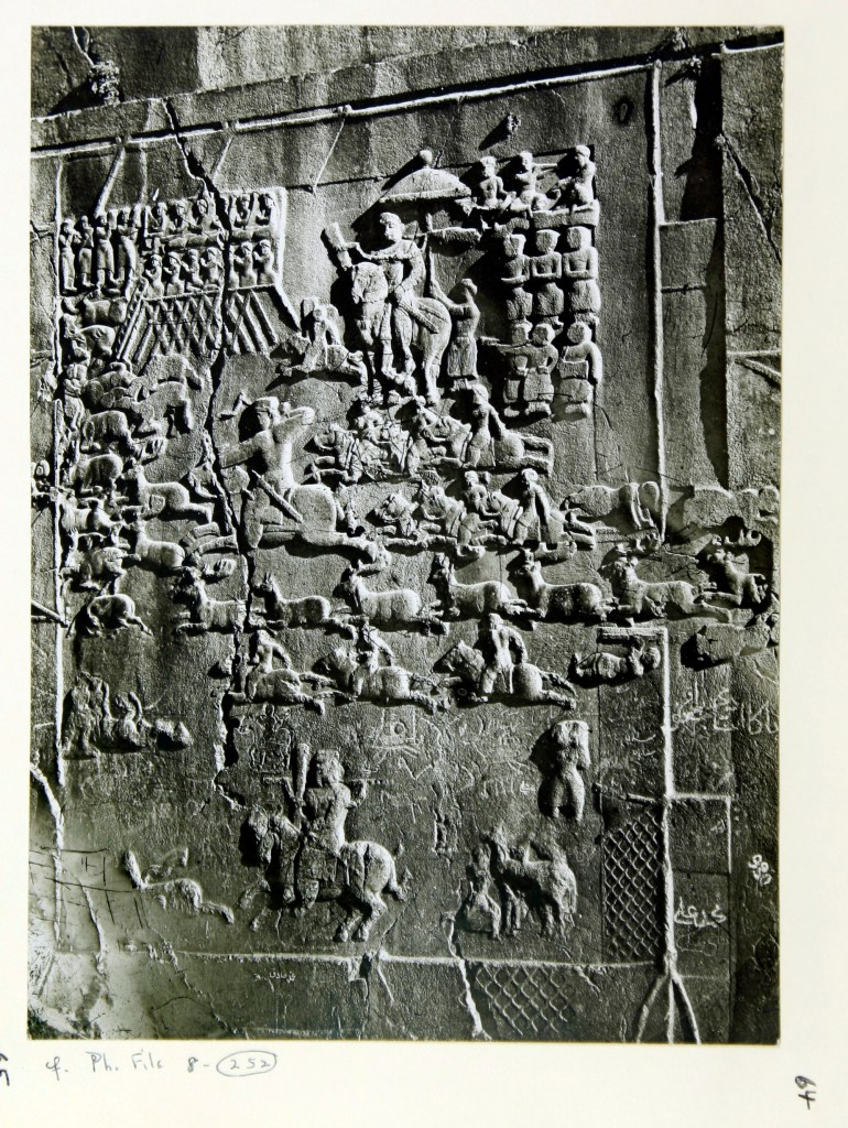 Photo, Sevruguin, Antoin,; b&w ; 12.5 cm. x 17 cm.; The Ernst Herzfeld papers. Freer Gallery of Art and Arthur M. Sackler Gallery Archives. Smithsonian Institution, Washington, D.C.