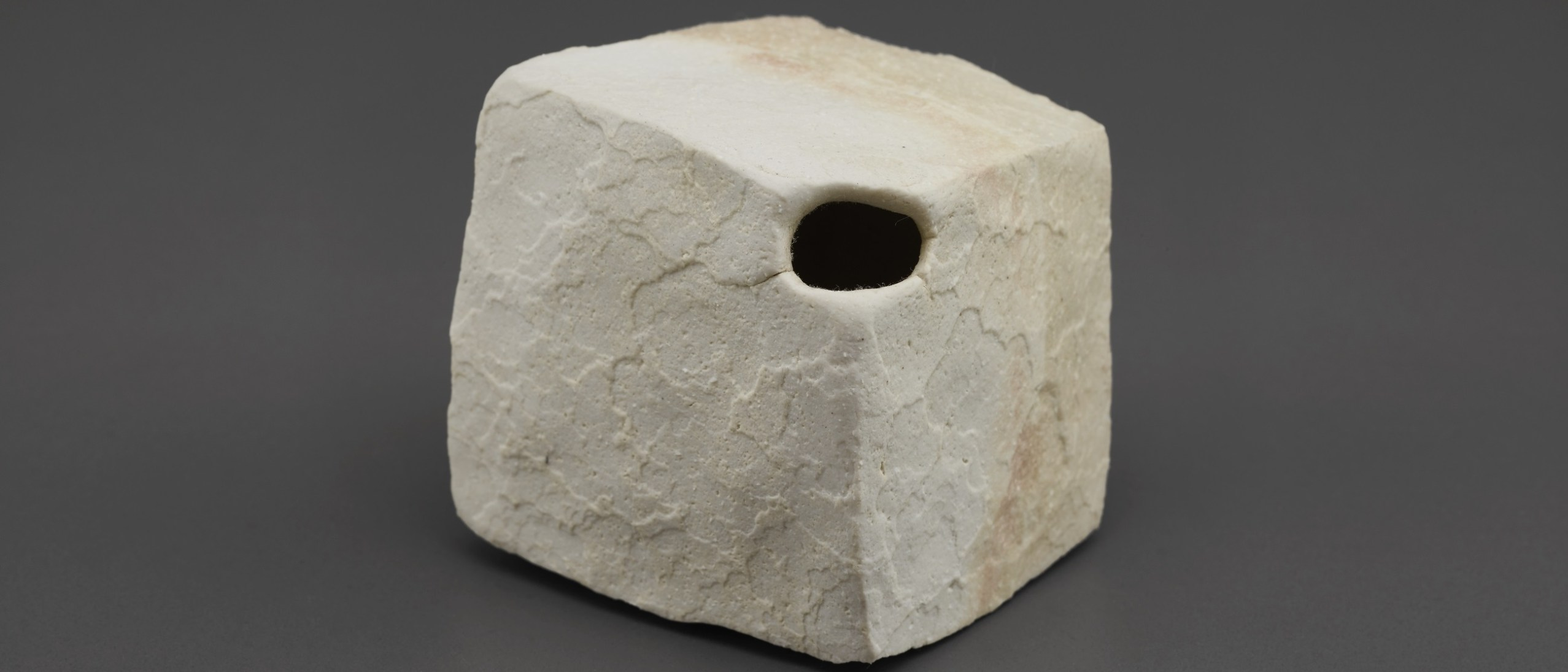 Photo of Cube; Akiyama Yō (b. 1953); Japan, Kyoto, 2011; Porcelain with surface altered by burner and hammer; Gift of Halsey and Alice North; Arthur M. Sackler Gallery S2017.19