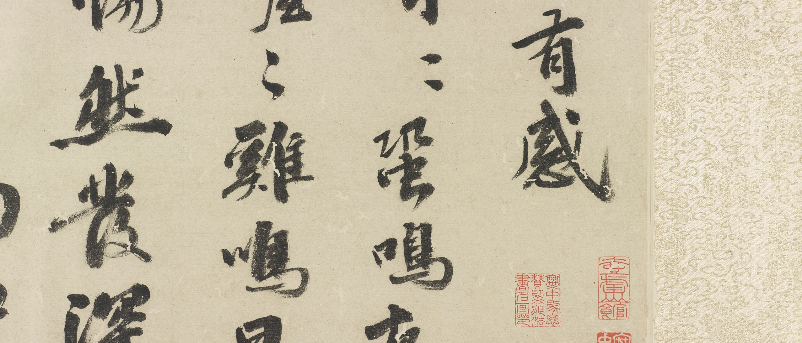 Four poems in running script Handscroll