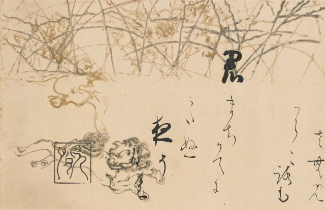 Poems from the Shinkokin wakashū (New Anthology of Poems Past and Present) with the Design of Meishiba Grass and Lions