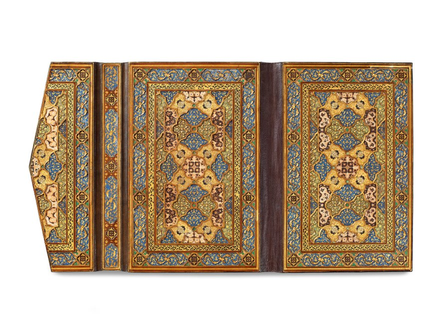 Detail image of a Qur'an cover