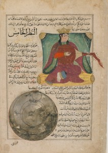 Folio from fifteenth century Iraqi or eastern Turkish watercolor and ink on paper.