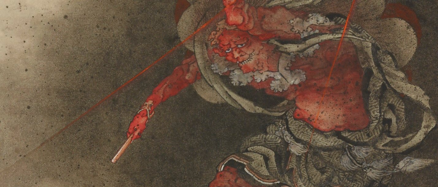 a bright red demon-like figure is floating on a brown speckled background