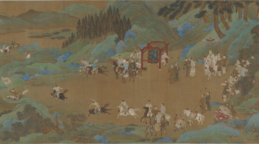 illustration of chinese people in a landscape