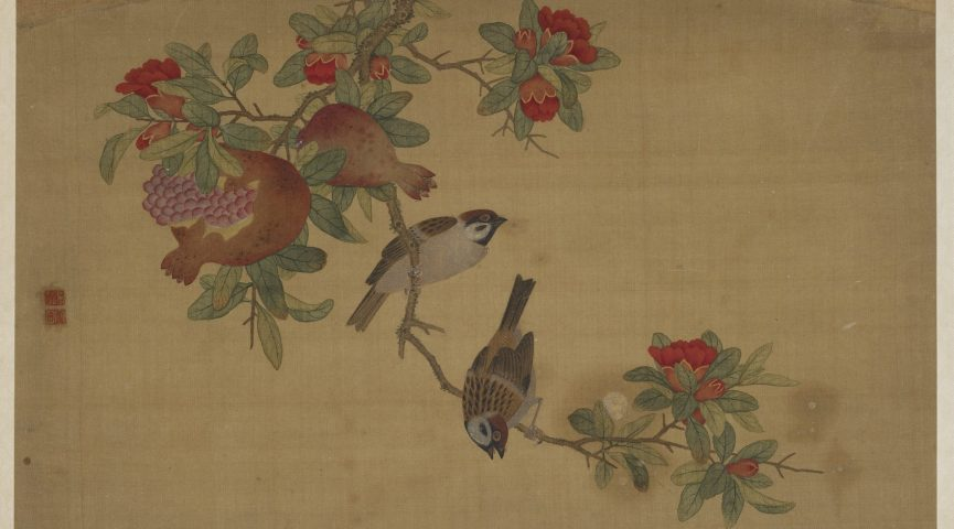 illustration of 2 birds on a branch