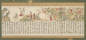 Japanese Buddhist scripture (sutra) from the fourteenth century, illustrating the concept of karma.