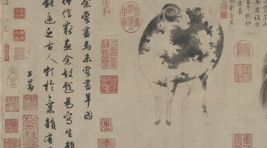 ink on paper illustration of a sheep and goal with red chinese lettering