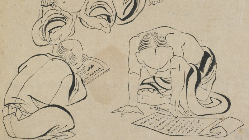 detail from Three Figures Reading F1904.236 - an ink drawing depicting several readers bent over scrolls and sheets of writing