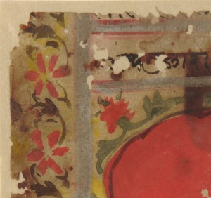 Upper left corner of a watercolor painting, a vertical red floral border at left, with damaged and illegible black script across the top at right, and below a red flower and inset background.