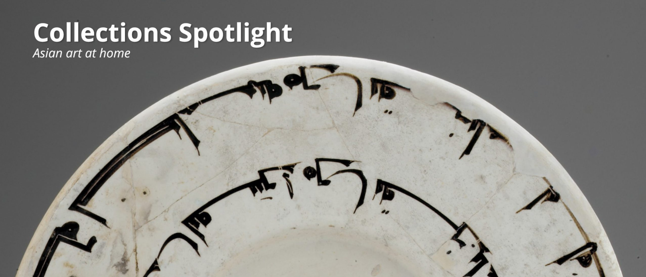 Collections spotlight: plate. Banner shows a detail of a white plate with black script around the edges.