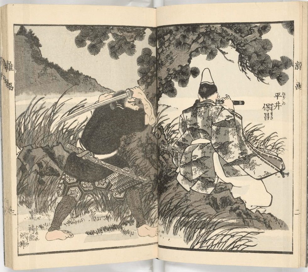 Woodblock print illustration of depicts the courtier Fujiwara no Yasumasa (958-1036) strolling on a desolate moor and subduing a would-be robber with the seductive sounds of his flute.