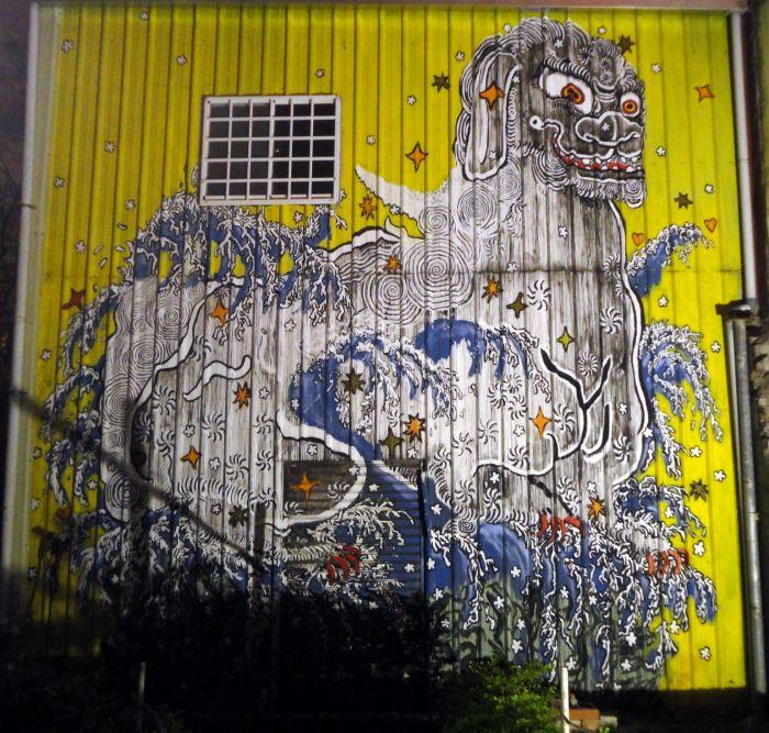 Blueprint creative park, Tainan, Taiwan