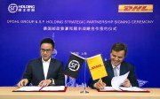 DHL Group sells China supply chain ops to SF Express
