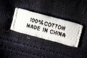 Made in China? Increasingly not anymore.