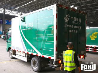 FABU China Post Deppon