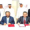 DHL Express, Bahrain Airport renew for 10 more