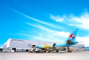 Korean Air makes major IT upgrade with IBS Software