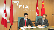 China's Plant Box sets roots at EIA's Airport City