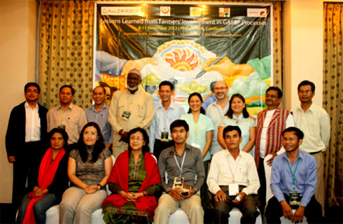 global agriculture and food security program gafsp in