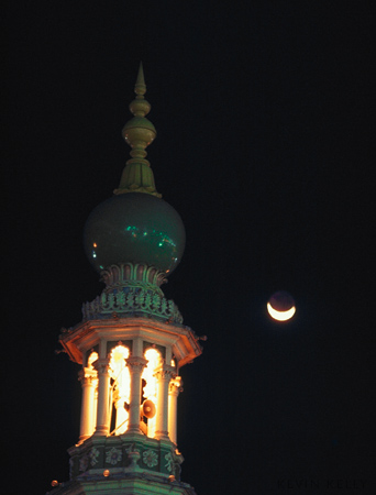 Minaret with crescent moon - Kevin Kelly - Asia Grace