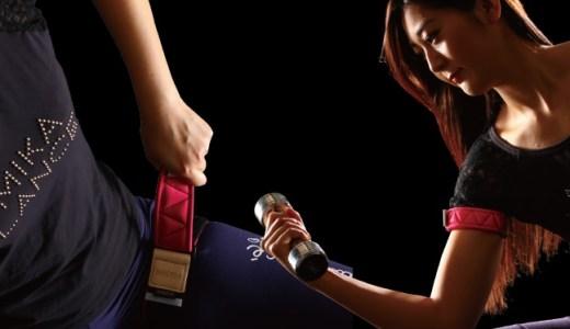 血流制限(加圧)トレーニングで目指せスリムビューティ!
