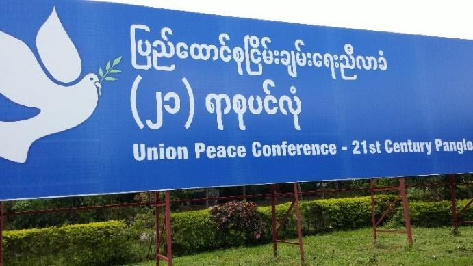 Workshop on Constitution-making and Peace Processes