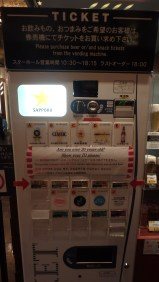 Vending machine where you buy your beer