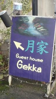 Guest House Gekka