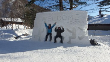 Funny Ice sculpture