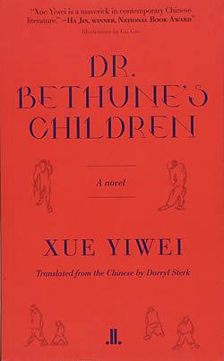 Dr Bethune's Children by Xue Yiwei