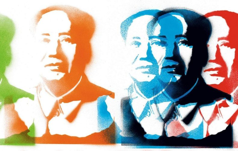 LOVELL IN 'MAOISM': MAO'S INFLUENCE THEN AND NOW