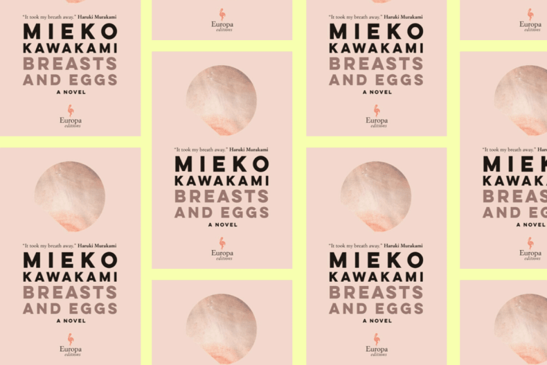 BOOK REVIEW: BREASTS AND EGGS BY MIEKO KAWAKAMI