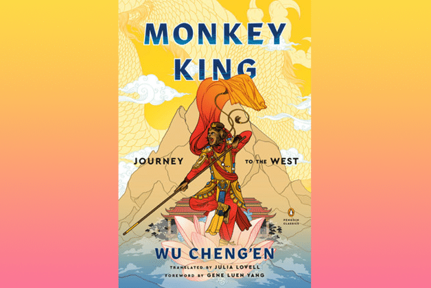 MONKEY KING: JOURNEY TO THE WEST (2021) – TRANSLATING A CHINESE CLASSIC FOR A CONTEMPORARY AUDIENCE