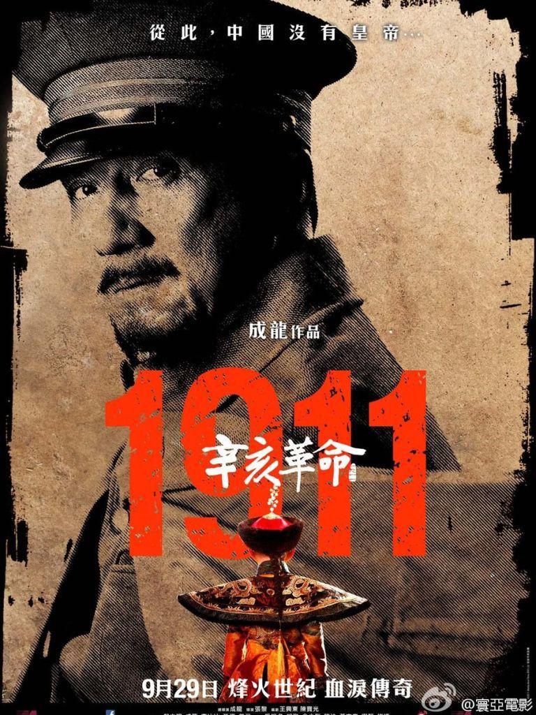 Especial Jackie Chan: 1911 – A Revolução