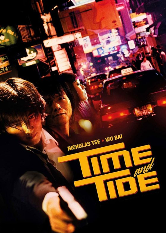 Time and Tide with english subtitles