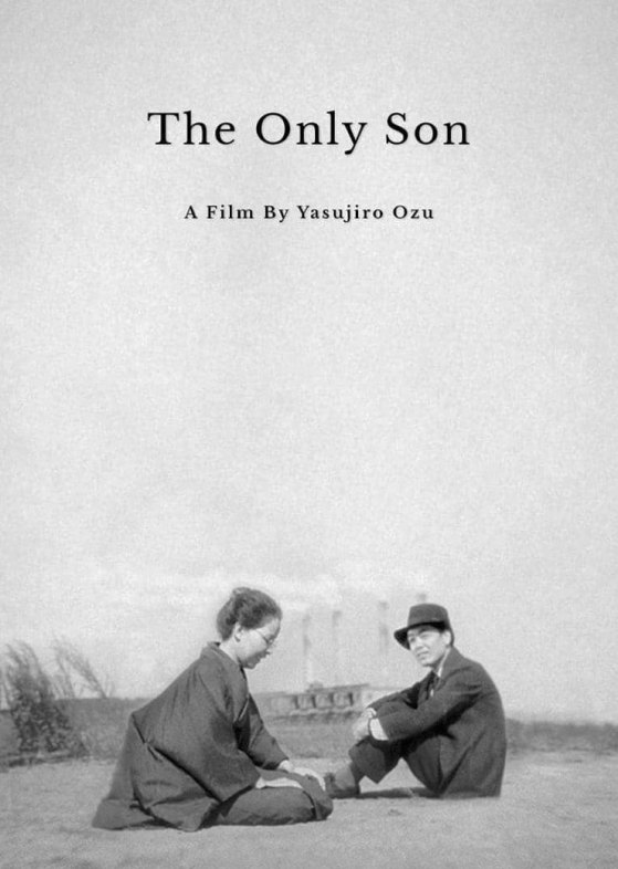 The Only Son with english subtitles