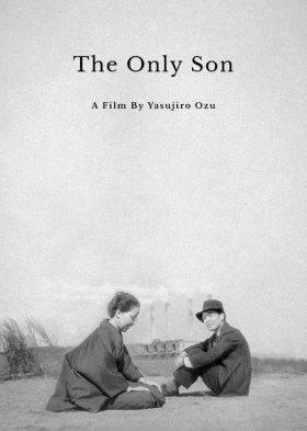 一人息子 (The Only Son)