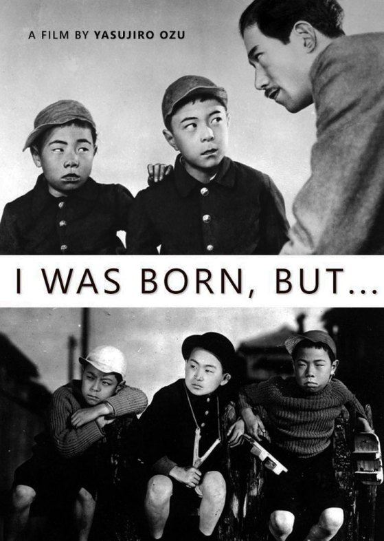 I Was Born, But… with english subtitles