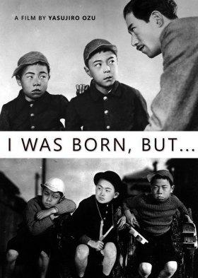 大人の見る繪本 生れてはみたけれど (I Was Born, But…)