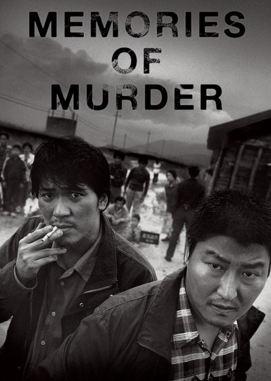 Memories of Murder with english subtitles