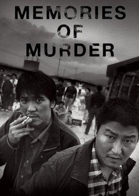 살인의 추억 (Memories of Murder)