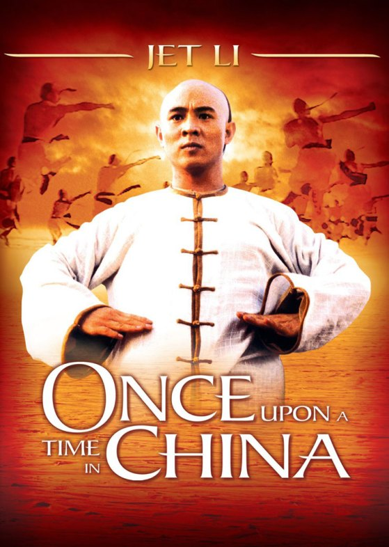 Once Upon a Time in China with english subtitles