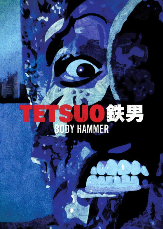 Tetsuo II: Body Hammer with english subtitles