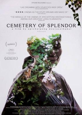 รักที่ขอนแก่น (Cemetery of Splendor)