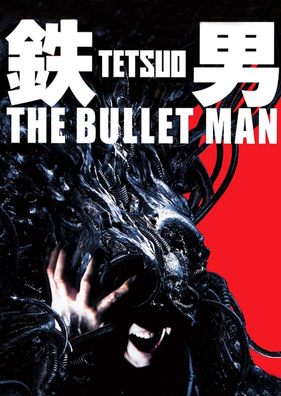 Tetsuo: The Bullet Man with english subtitles